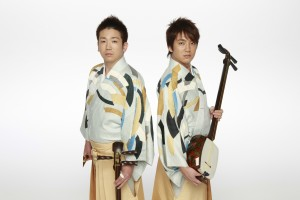 The Yoshida Brothers